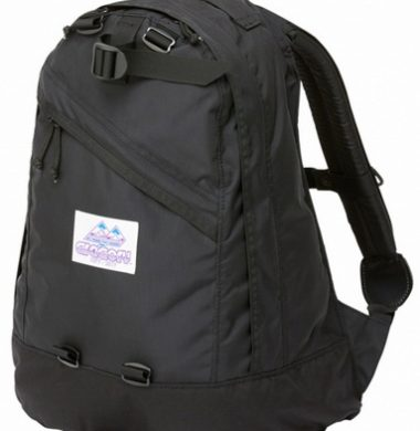 Gregory Daypack – 90 Black